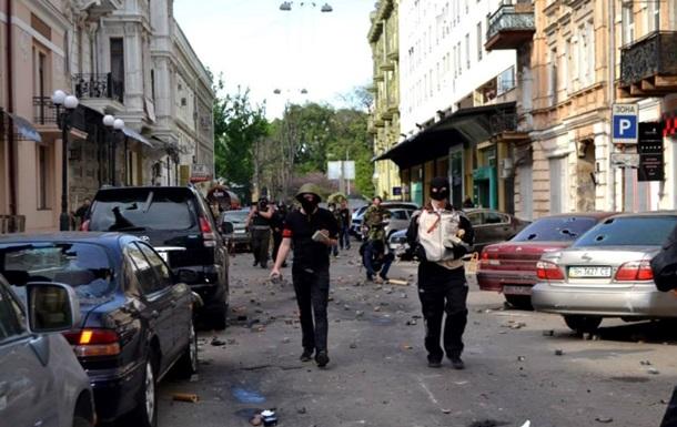 Столкновения в центре Одессы