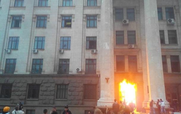 Госдеп призывает украинские власти найти виновных в гибеле людей в Одессе