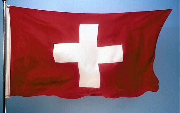 Швейцария расширила  черный список  россиян и украинцев