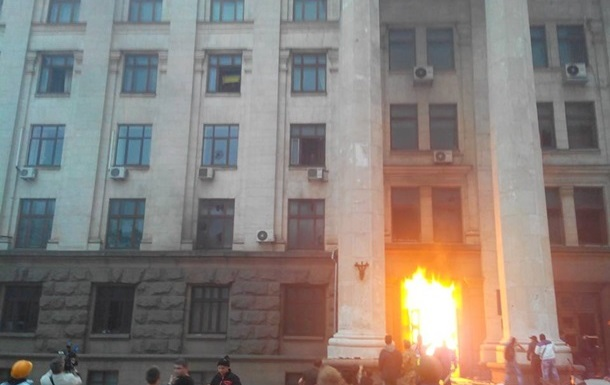 Пожар в Доме профсоюзов Одессы могли вызвать брошенные сверху коктейли Молотова - милиция