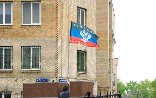 В Горловке захватили здание ОБОП - СМИ