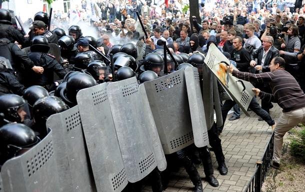 ГПУ: Сепаратисты на майские праздники активизировались с целью срыва выборов президента