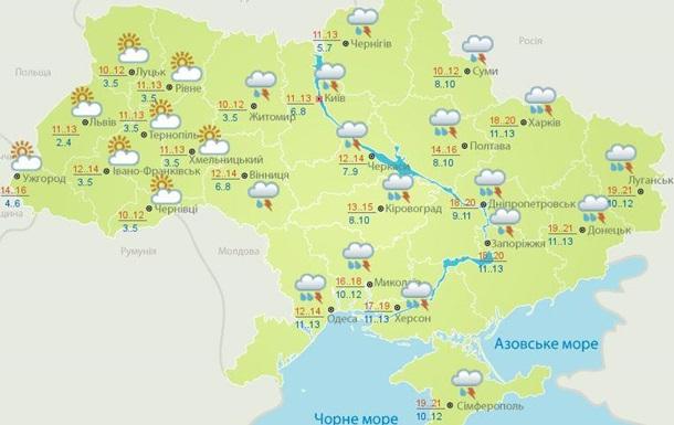 В понедельник на большей части Украины дожди с грозами, температура до +21