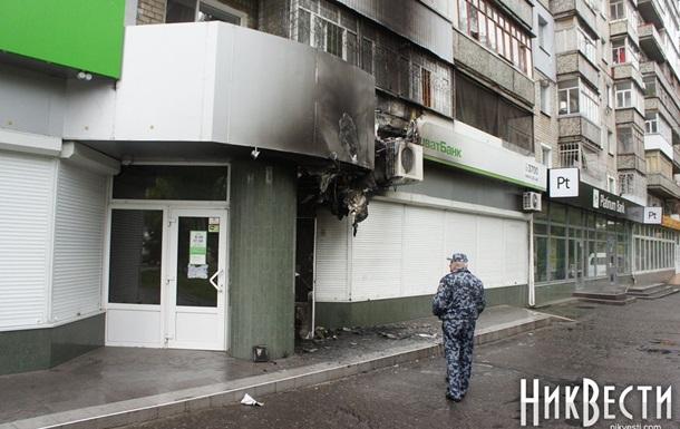 В Николаеве подожгли отделение ПриватБанка
