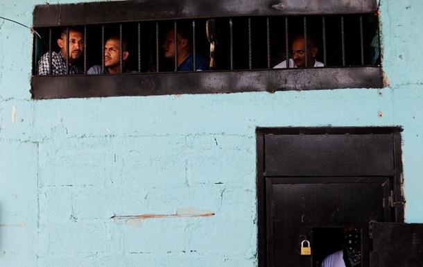 Пять осужденных подростков погибли в тюрьме в Гондурасе