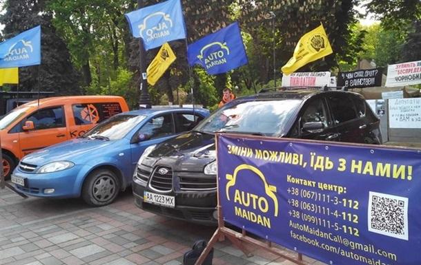 Автомайдан требует под Радой не  сливать  Украину