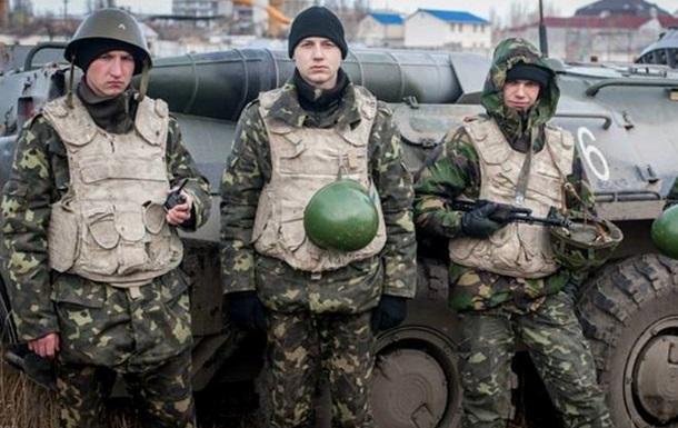 Задействованных в Антитеррористической операции военных признают участниками боевых действий