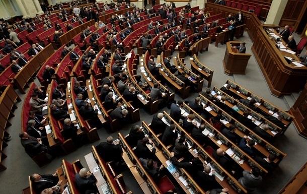 На закрытом заседании Рады рассматривают вопрос проведения референдума