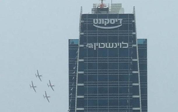 В Израиле состоялся военно-воздушный парад ко Дню Независимости
