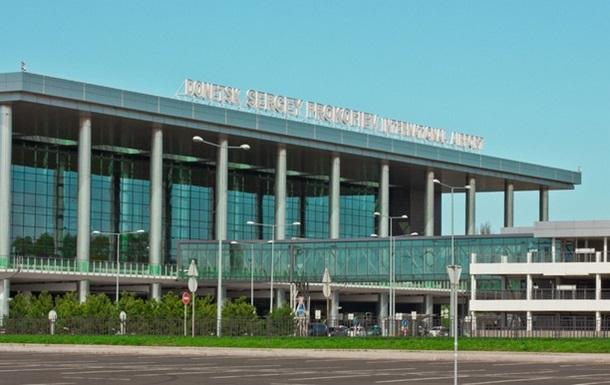 Аэропорт Донецка возобновил работу