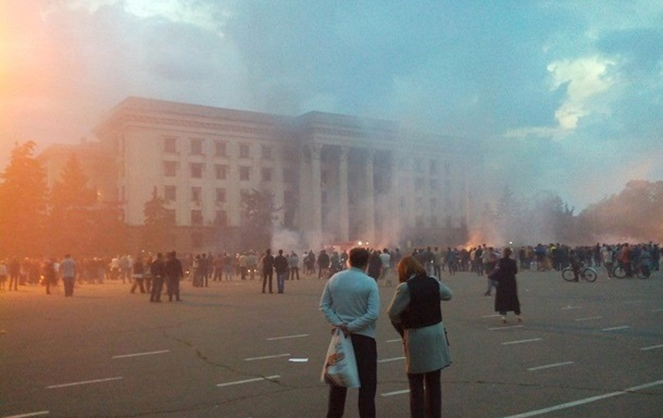 В Раде предлагают создать ВСК по расследованию событий в Одессе