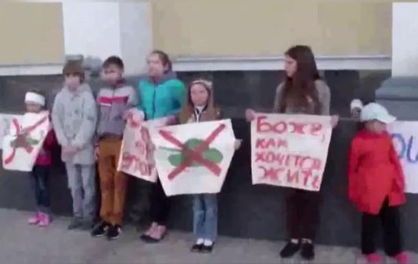 В Славянске дети вышли на митинг против войны
