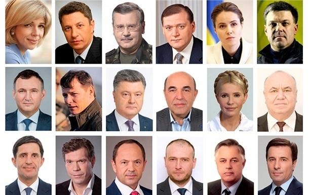 Первые три участника - кандидаты в Президенты Украины Анатолий Гриценко, Ольга Богомолец и Александр Клименко