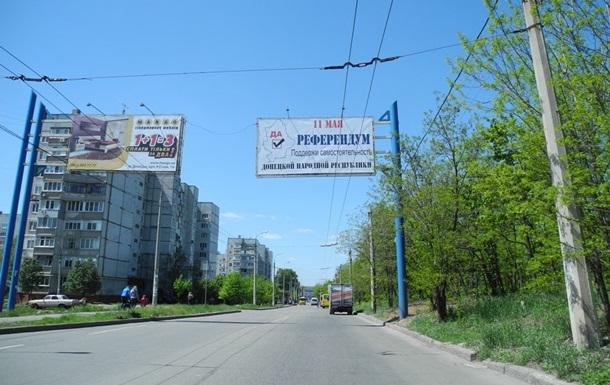 В Донецке появились биллборды с агитацией за референдум 11 мая