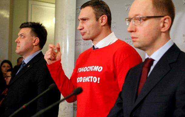 """Як Кличко здавав партію """"УДАР"""""""