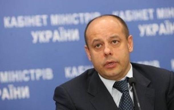Украина не будет покупать газ у РФ по 480 долларов за тысячу кубометров – Продан