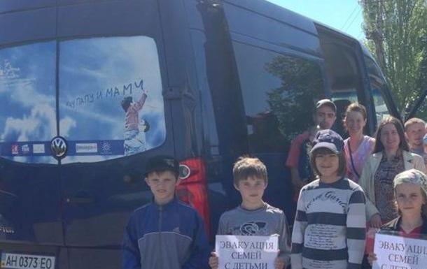 Беженцы с  ближнего востока - Славянск