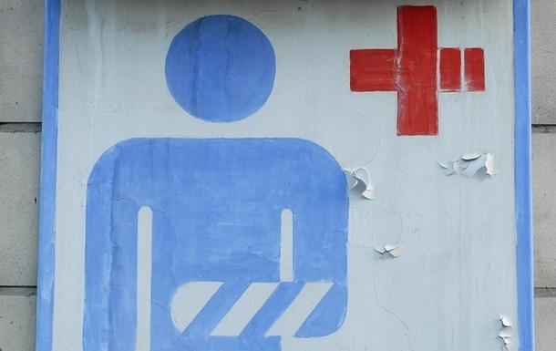 В Донецке неизвестные взяли в заложники сотрудников Красного креста – СМИ