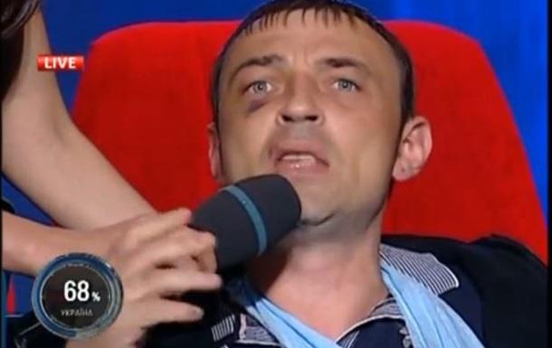 Шахтер коммунисту Мартынюку:  Где вы видели на шахтах Правый сектор?