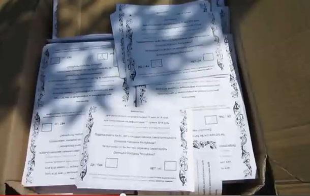 Силы АТО изьяли 100 тысяч уже заполненых бюллетеней для Славянска - СМИ