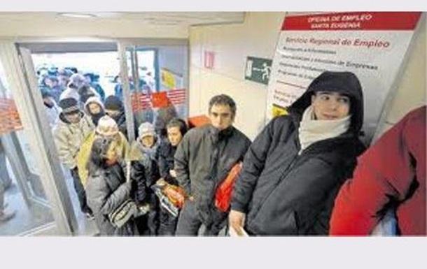 Испанские безработные: наша работа – искать работу