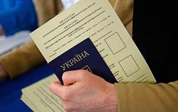 Российские наблюдатели за референдумом в Донецке, по их словам, отказались от поездки