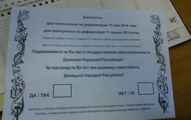 Анонсы воскресенья: Референдум в Донецкой области и президентские выборы в Литве