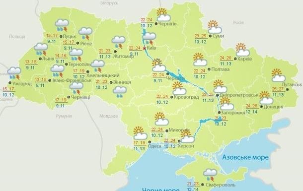 В понедельник в западных областях дождь, температура от +13 до +27