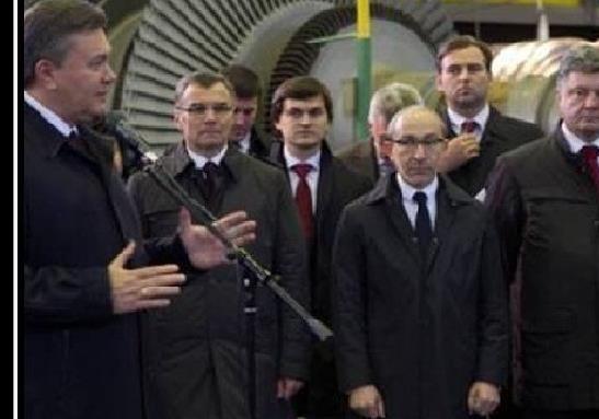 Донбаская імперія
