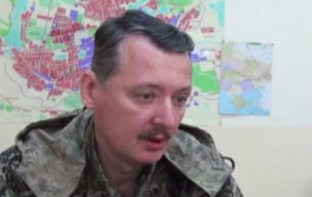 В ДНР объявили о начале контртеррористической операции