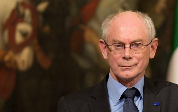 Ван Ромпей: ЕС усилит санкции против России в случае дальнейшей дестабилизации ситуации в Украине