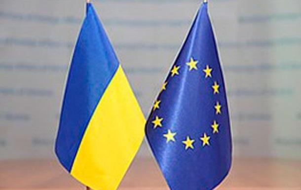 В ЕС намерены быстро подписать экономическую часть ассоциации с Украиной