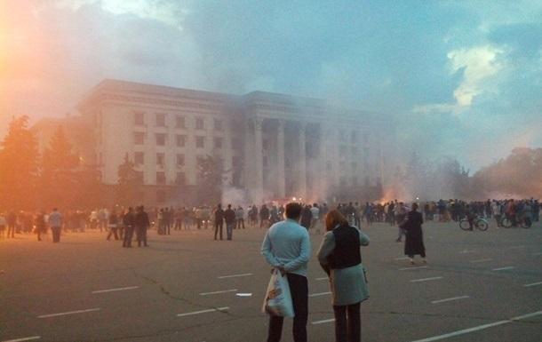 Экспертиза покажет. В СБУ подтвердили, что пожар в Доме профсоюзов в Одессе повлекло некое вещество