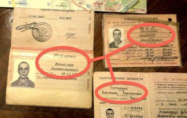 Кого на самом деле ловит СБУ в качестве  российских шпионов  (видео)