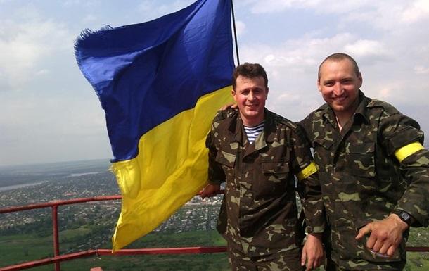 На самой высокой точке Славянска военные установили флаг Украины