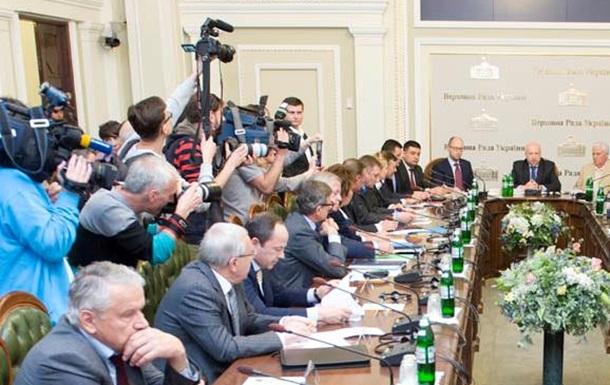 Киев, «Круглый стол национального единства»: Гора родит Мышь?