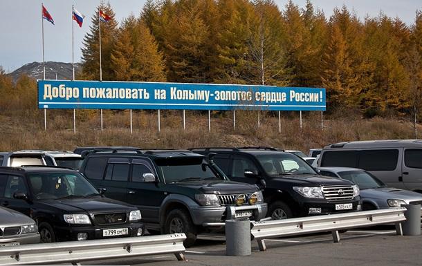 Правительство Магаданской области РФ уверяет, что граждане Украины массово просятся на Колыму