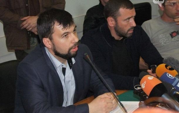 Пушилин готов начать диалог с Киевом об обмене заложниками