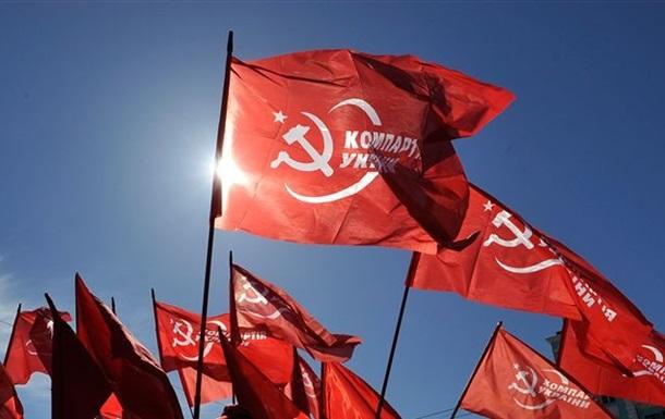 В Раде зарегистрировали законопроект о ликвидации фракции КПУ