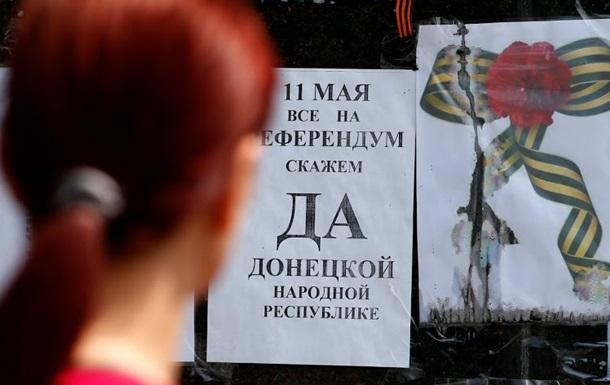 Черная дыра . В Торезе исчезают местные лидеры ДНР