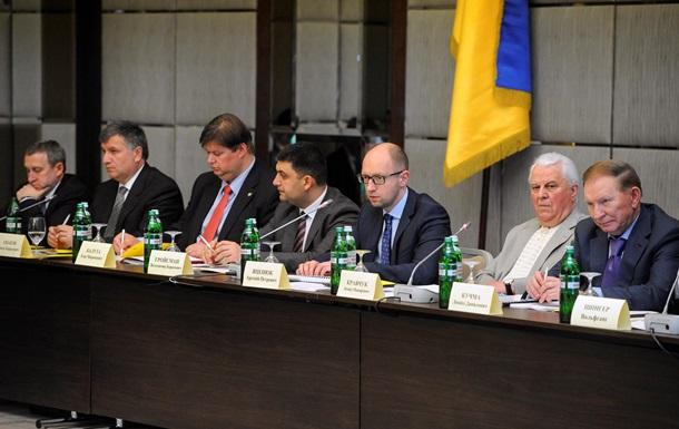 Третий Всеукраинский круглый стол