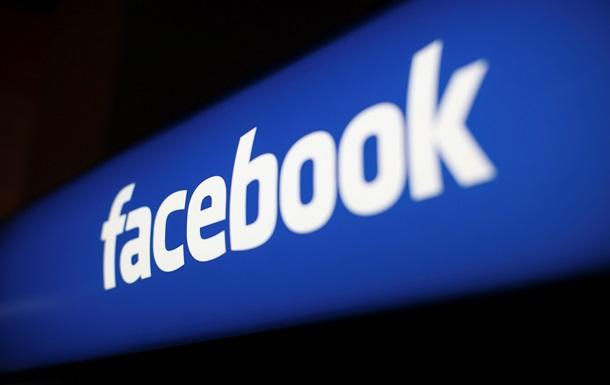 Опасный Facebook. Женщина-следователь поймала беглеца на  живца