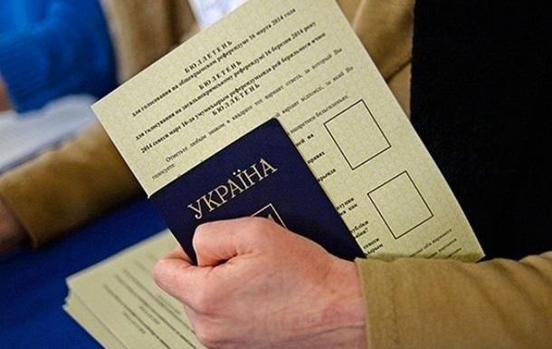 В Черкассах на  референдуме  проголосовали за присоединение Кубани к Украине