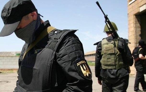 В Донецкой области формируются еще два батальона  Донбасс  - Ярош
