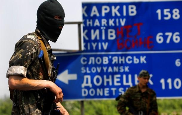 Обзор иноСМИ: как сорвать выборы в Украине?