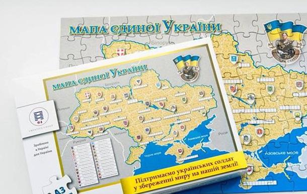 Стартував всеукраїнський соціальний проект «Мапа Єдиної України»