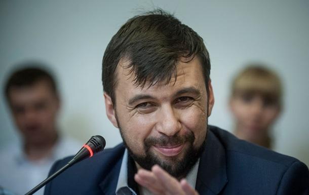 Лидер ДНР заявил о начале национализации предприятий