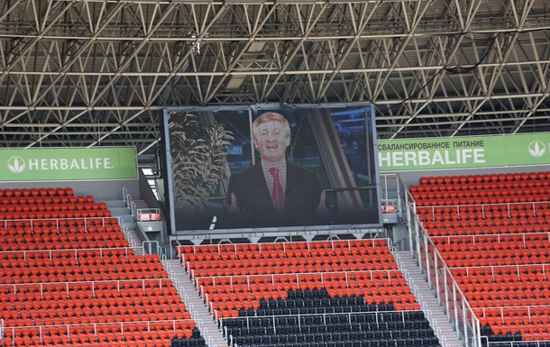 Пустая Донбасс Арена и гул клаксонов в Донецке: как проходила забастовка Ахметова