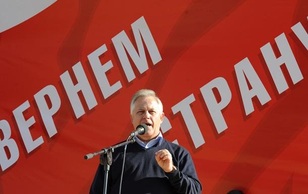 Коммунист вищого гатунку . Что ищут в интернете о Петре Симоненко
