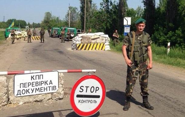 Погранслужба просит выделить военных для охраны восточных границ Украины